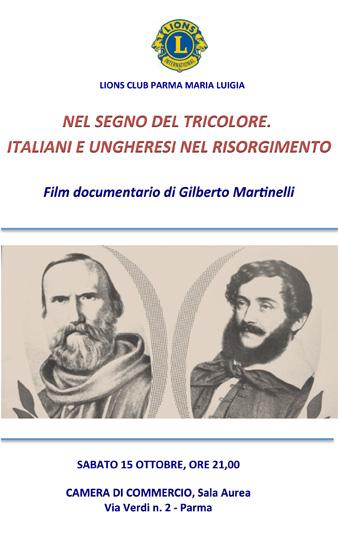 INVITO MARTINELLI